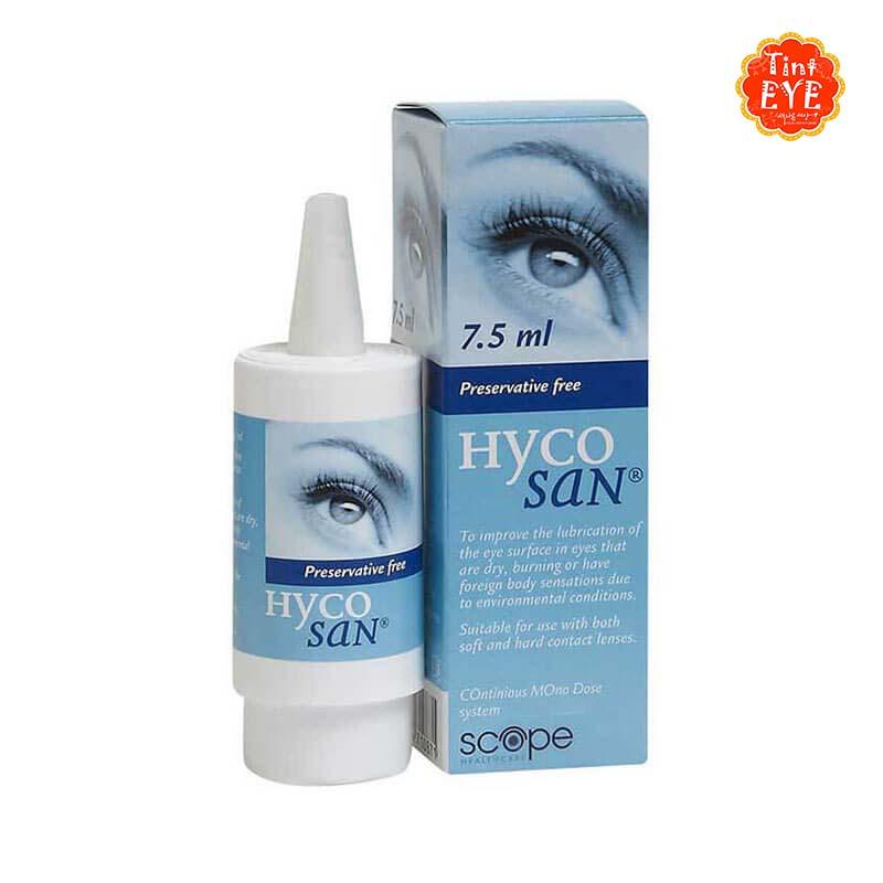 Hycosan Eye Drops